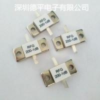 供应200W衰减1-30dB高频0.5GHz法兰衰减器