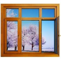 重慶定制高端鋁木復合門窗選盛邦鋁合金門窗廠家鋁合金斷橋門窗