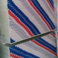 9.5mm普通纸面石膏板