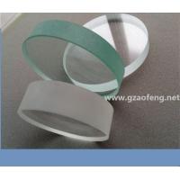 耐高温高压玻璃 锅炉玻璃视镜 管道法兰压力视镜