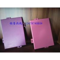 云南铝单板 昆明定制铝单板 氟碳铝单板