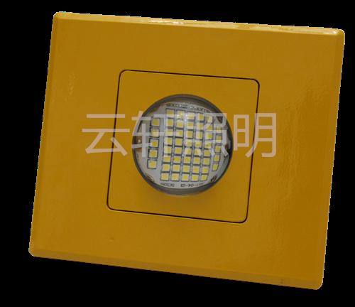 云轩照明led隧道灯台车灯led隧道台车专用照明灯隧道防爆照