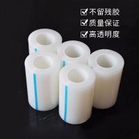 SP-6500P高粘性PE保护膜塑胶建材铝合金防刮花