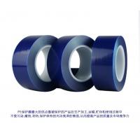 SP-6300蓝色pe保护膜金属水莓100视频铝合金木材水莓100在线不锈钢自粘