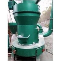 建材腻子粉涂料石灰石磨粉机3R2615雷蒙磨粉设备