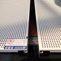機房吊頂穿孔鋁板 機房墻面吸音鋁板穿孔定制