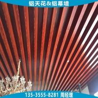 50*100仿木紋鋁垂片格柵 鋁木紋格柵天花吊頂廠家
