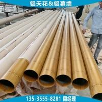 防腐鋁竹子圓管定制 竹節鋁管格柵廠家直銷 鋁合金竹子定制