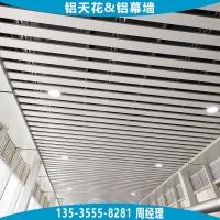 高鐵站吊頂鋁扣板 高鐵站鋁天花板 高鐵車站鋁格柵板天花