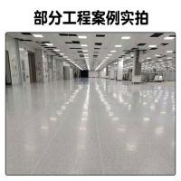 耐奇卡 PVC防靜電地板 600*600 片材 電子車間 無