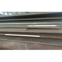 35CrMo合金鋼板調質熱處理工藝,35CrMo性能