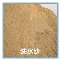 销售高纯度优质洗水砂