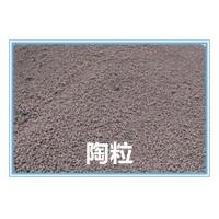 銷售中山生產高品質建筑陶粒