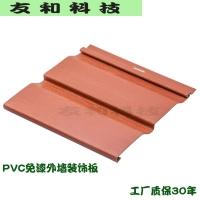 PVC塑料掛板廠家實惠供應