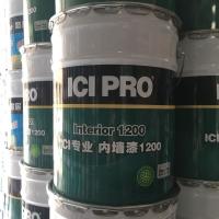 ICI专业内墙漆1200多乐士A974乳胶漆白色工程涂料