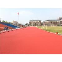 南靖县警体馆 硅PU地面材料 健康环保