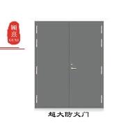超規格鋼質隔熱防火門
