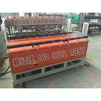 福建钢筋网片焊网机