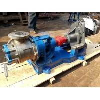 食品传送专用不锈钢高粘度齿轮泵品质上乘质保到位