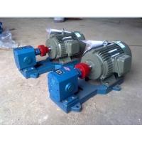重油输送渣油泵根据要求可加工定制