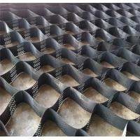 HDPE綠化雙向蜂巢土工格室 種草護坡壓花蜂巢土工格室