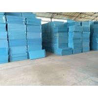 北京挤塑板 挤塑保温板 xps挤塑板  co2挤塑板