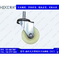 4040 4060 4080鋁型材重慶匯利興腳輪