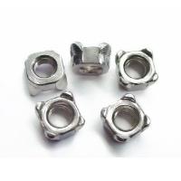 焊接螺母-焊接配件-电焊产品