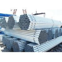 云南鍍鋅管批發昆明鍍鋅鋼管