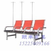 頤豐連排輸液椅三人輸液椅廠家 F-610