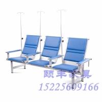 颐丰三人位输液椅排椅输液椅 F-611