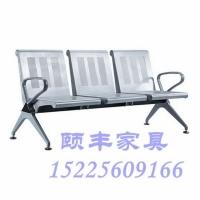 河南不锈钢排椅不锈钢机场椅等候椅不锈钢三人位排椅 F-613
