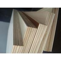 贵州多层板 贵州实木多层板 贵州家具免漆多层板