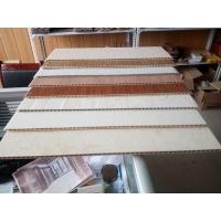 沈阳竹木纤维板