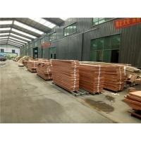哈尔滨竹木纤维板包覆_竹木纤维板覆膜