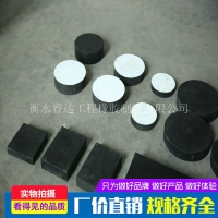 供应桥梁橡胶支座、gyzgjz圆形矩形橡胶垫块橡胶挡块