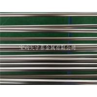 钛管道,焊管,焊接管道,薄壁管