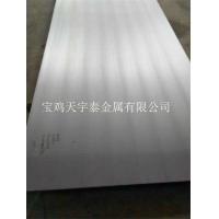 防腐烟筒用钛钢复合板