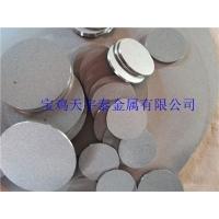 不銹鋼金屬粉末燒結濾片,泡沫板