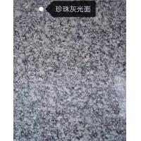 珍珠灰產量大,色差小,石頭硬,,亮度亮,色差小!