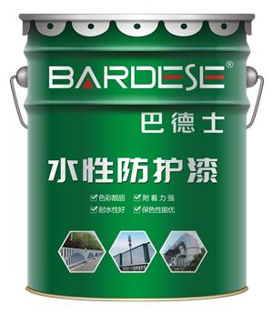 工业漆代理,巴德士工业漆加盟,水性防护漆