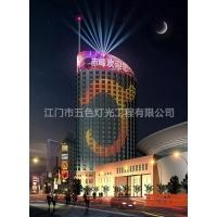 酒店外墙亮化,LED灯光夜景,斗门楼体外墙线条灯,显示屏