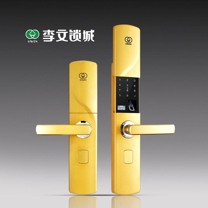 李文锁城智能锁指纹锁家用防盗门密码锁电子锁B款香槟金