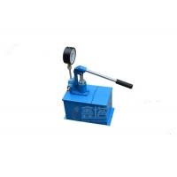 700/台 现货供应  硫化机专用手动打压泵SY12.5/