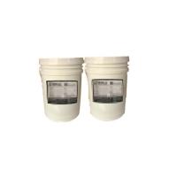 皮带热硫化胶浆、胶料 SF-988 热硫化芯胶