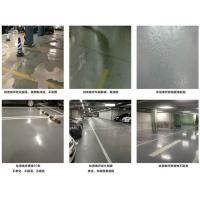 石墨烯钛瓷涂料、钛瓷地坪、钛瓷工业涂料