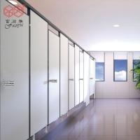 富滋雅环保PVC塑钢板防水厕所隔断门