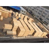 洛阳建筑木方供应商