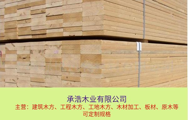 衡水木方批发价格