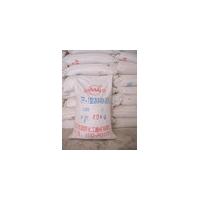 水性涂料防沉剂(分散剂